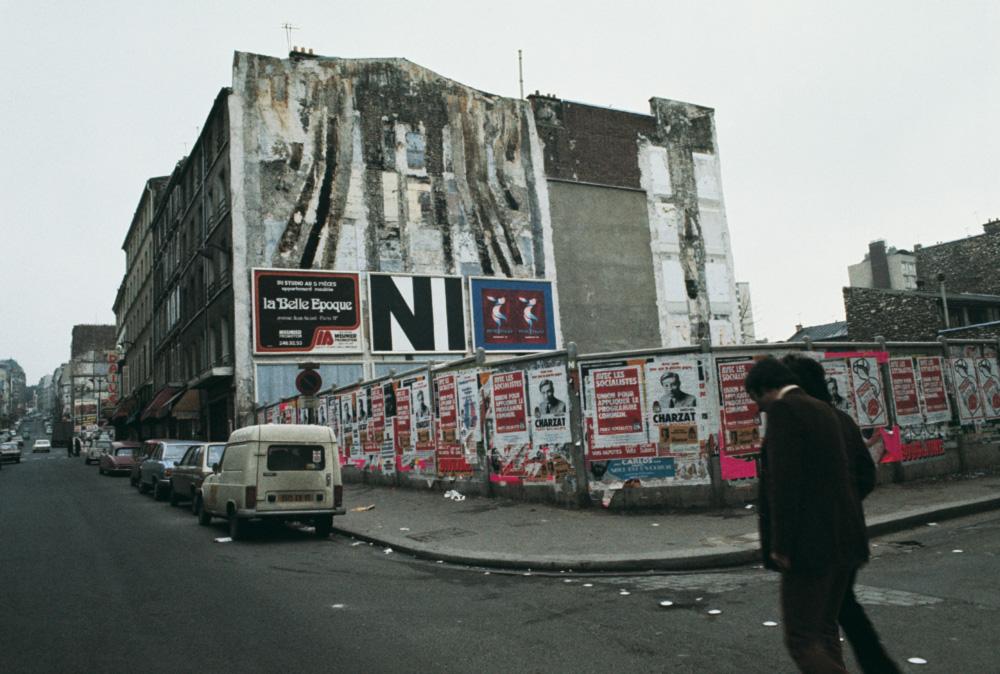 le-mur-nancy_Tania-Mouraud-4
